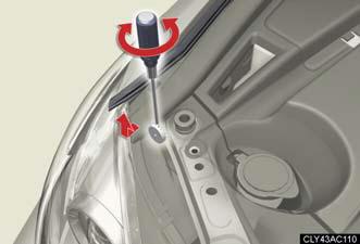 lexus es 350 headlight adjustment